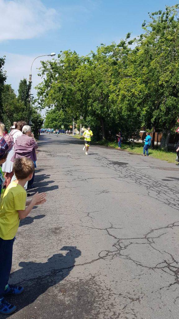 Wekerle futás cél